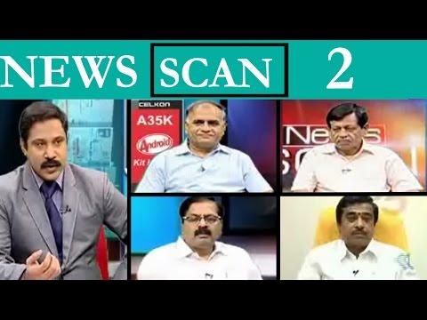 PM Narendra Modi to visit Vizag | Modi announces Rs 1000 Cr | News Scan -2  : TV5 News