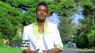 Mentesenot Tilahun - Hodye ሆድዬ (Amharic Guragigna)