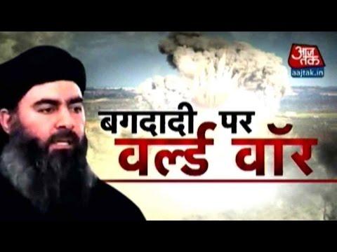 Will Abu Bakr al-Baghdadi Cause A World War?