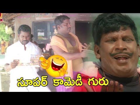 Vadivelu Ultimate Comedy Scene || Latest Telugu Comedy Scenes || Telugu Comedy Bazaar