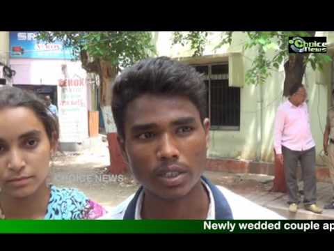 Threats after marriage | Couple approaches Human Rights Commission