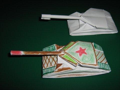 Как сделать из бумаги танчики