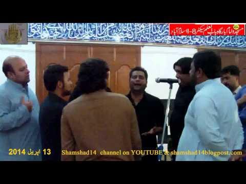 Shabab Ul Momineen Nasir Asghar Party 130414 7  Imambargah Babul Ilum  I 8  Islamabad video