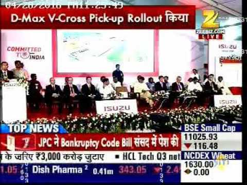 Zee Business News - Isuzu Motors India plant inauguration event