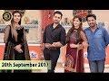 Good Morning Pakistan - 20th September 2017 - Top Pakistani show