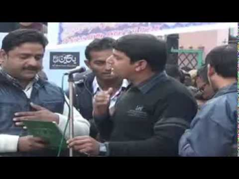 Noha Jalalpur Anjuman Sajjadiya Matloobpur Juloos E Amari video