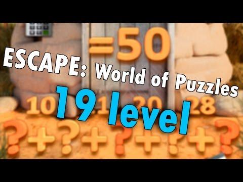 Ответы на игру мир головоломок
