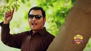 Dhoal Dilay Da Jani  Singer Naji Khan New Album 2017 Official Video new