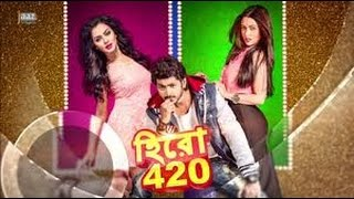 Hero 420  bangla movie[2016] trailer |nusrat faria