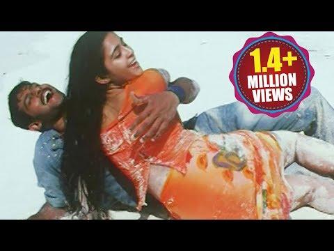 Chakram Songs - Koncham Karamga - Prabhas Asin Charmi video