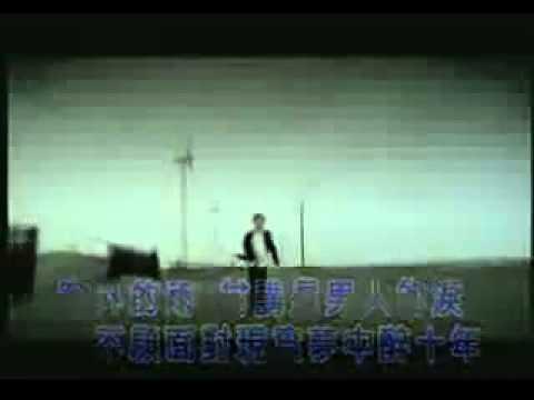 I ask heaven ( Taiwanese song- Hokkien language)