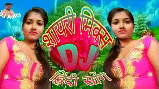 Bewafai shayari DJ song Hindi