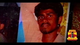 VAZHAKKU(Crime Story) - Tamilselvan, Car Driver Hacked To Death In Mylapore (31/03/2014)
