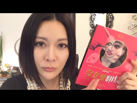 ♛[QQ好興奮]沒女要翻身!美女要翻書!My New Beauty Book !!