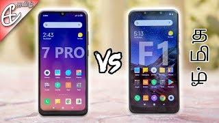 POCO F1 -ஐ விட Redmi Note 7 Pro சிறந்ததா!! - Full Comparision