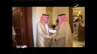 King of Bahrain Meets Prince Alwaleed