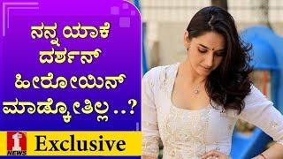 ರಾಗಿಣಿ ಡೈರೆಕ್ಷನ್ನಲ್ಲಿ ಅಂಬಿ ನಟಿಸಬೇಕಿತ್ತು..! | Ragini Dwivedi Interview | FIRST NEWS
