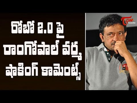 Ram Gopal Varma Shocking Comments On Robo 2.0 Movie | Latest Telugu Movies 2018 | TeluguOne