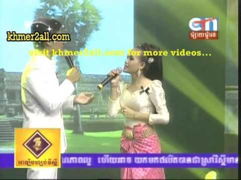 Reatrey Kam San [27-10-2012]