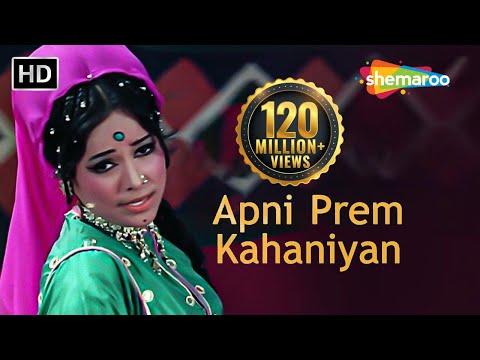 Apni Prem Kahaniyan - Mera Gaon Mera Desh - Laxmi Chhaya - Bollywood Songs - Lata Mangeshkar video