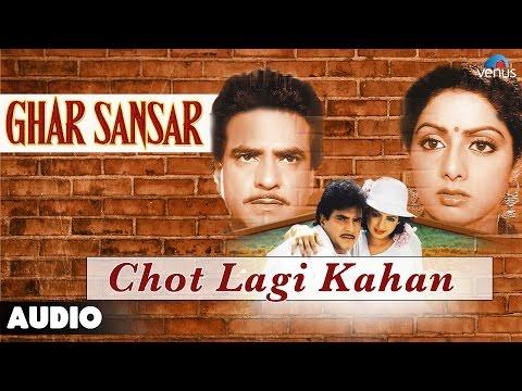 Ghar Sansar : Chot Lagi Kahan Full Audio Song | Sridevi Jeetendra...