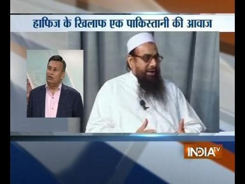 Pakistan must declare Hafiz Saeed as terrorist says Hussain Haqqani
