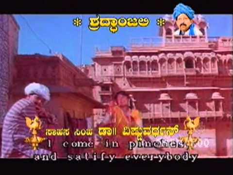 Saaru Saaru - Muthina Haara - Vishnuvardhan - Suhasini - Kannada Hit Song video