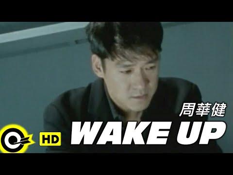 Emil Wakin Chau Mp3 [9.70 MB] | Phono Synthesis …