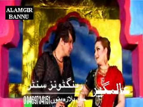 Pashto Film Song Fucking Ah Ah Ah video