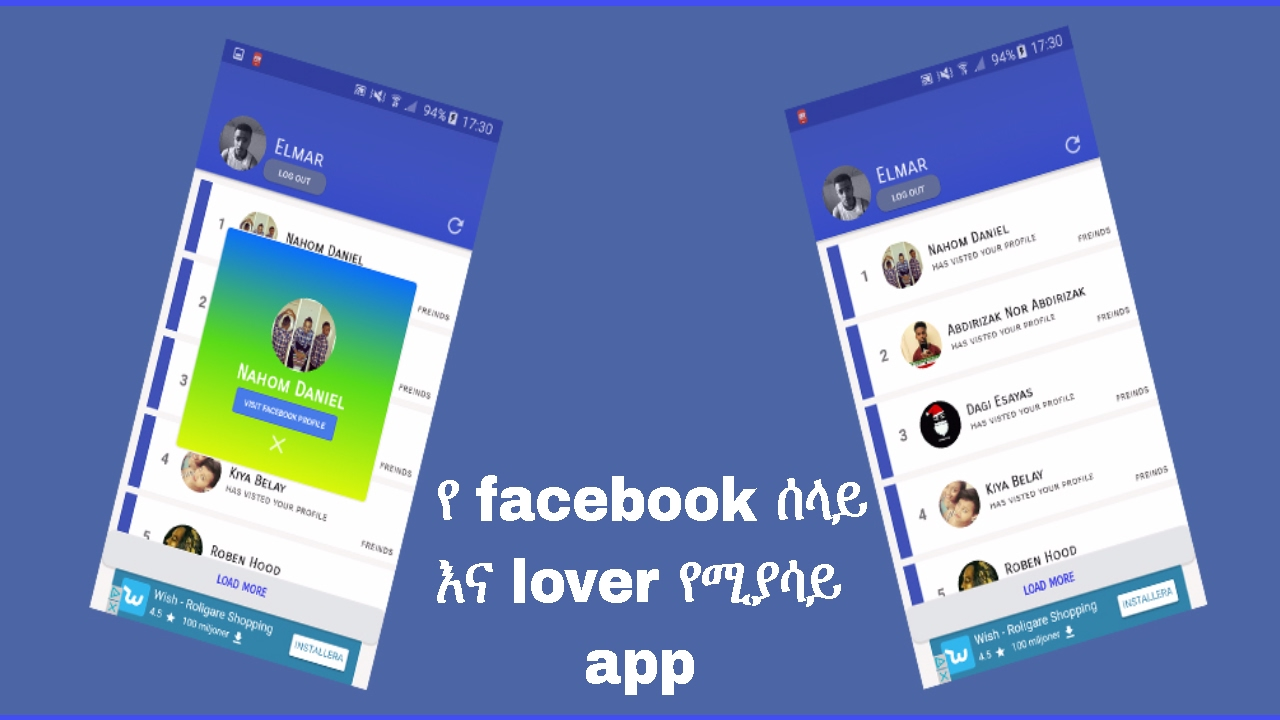 Amharic Amazing App Which Shows Who Visited Your Facebook Profile