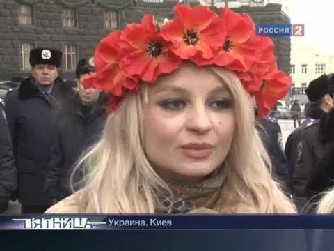 Femen: пришла, разделась, победила