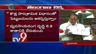 Telangana Budget 2018 : Big boost to agriculture modernisation