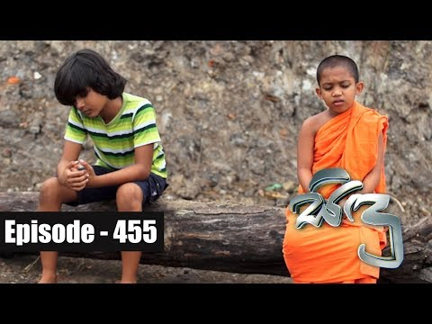 Sidu | Episode  455 04th May 2018