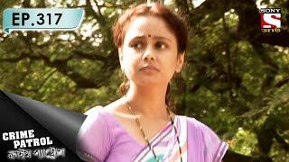 Crime Patrol - ক্রাইম প্যাট্রোল (Bengali) - Ep 317 - Torment