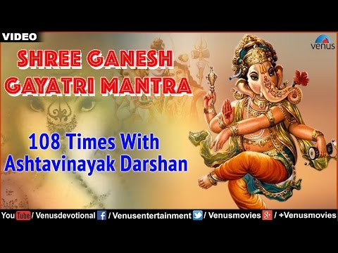 Shree Ganesh Gayatri Mantra 108 Times With Ashtavinayak Darshan. video