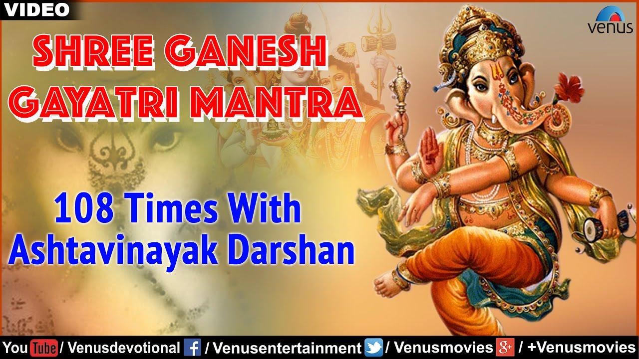 Shree Ganesh Mantra Shree Ganesh Gayatri Mantra