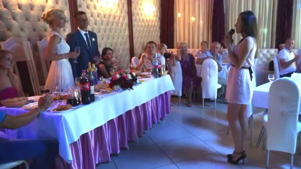 Рэп на свадьбу для дочери от мамы