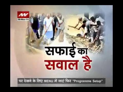 Question Hour: Modi continues 'Swachh Bharat Abhiyan' in Varanasi