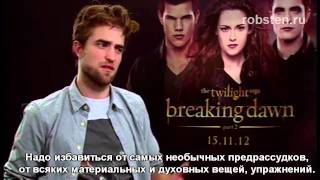 Robert Pattinson Interviewed by Jo Holcombe for The Hype - Yahoo!7 Movies РУСС. СУБ.