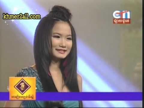 Reatrey Kam San [29-09-2012]