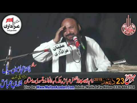 Zakir SYed Altaf Hussain SHah I Majlis 23 Ziqad 2019 I Qasiday And Masiab I