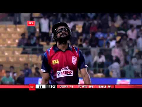 CCL 5 Bengal Tigers Vs Karnataka Bulldozers 2nd Innings Part 2/4