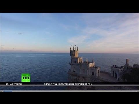 Крым — 2 года в составе РФ: как изменился полуостров после воссоединения с Россией
