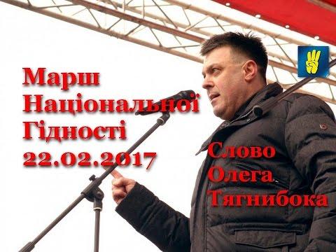 Влада має ставити національні інтереси України понад усе або забиратися геть