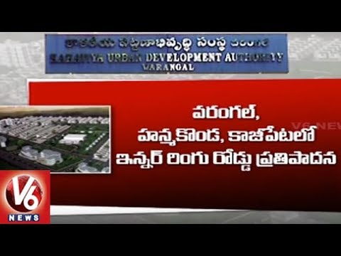 New Warangal Master Plan To Be Released Soon | V6 News