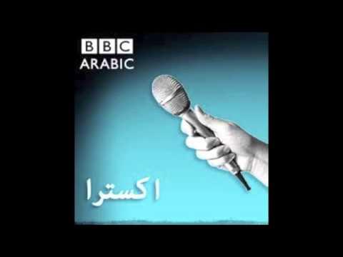 Louai Alhenawi BBC Xtra , BBC Arabic radio