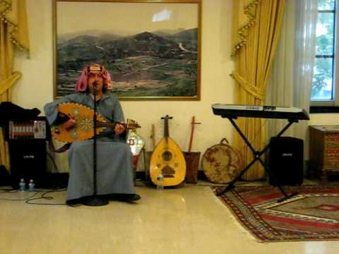 Traditional Music at the Saudi Arabia Embassy Open House - 5.1.10