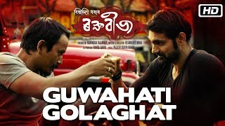 Guwahati Golaghat | Raktabeez | Neel Akash | Rohit Sonar | Barnali Kalita | Movie Song 2018
