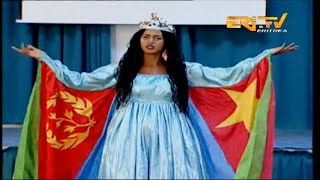 "29th Independence Anniversary Celebration: ""Resilience & Progress""  - ንምክት ንስጉም - ERi-TV, Part 1"