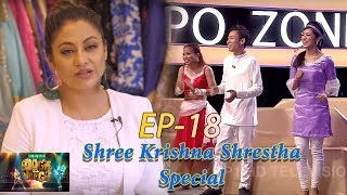 Boogie Woogie, Full Episode 18   Official Video   AP1 HD Television   Shreekrishna Shrestha Special